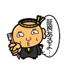 駄天使 おちょぼ 3(個別スタンプ:23)