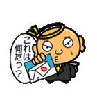 駄天使 おちょぼ 3(個別スタンプ:24)