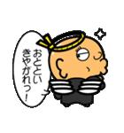 駄天使 おちょぼ 3(個別スタンプ:25)