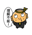 駄天使 おちょぼ 3(個別スタンプ:26)