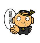駄天使 おちょぼ 3(個別スタンプ:27)