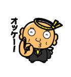 駄天使 おちょぼ 3(個別スタンプ:31)