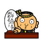 駄天使 おちょぼ 3(個別スタンプ:33)