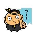 駄天使 おちょぼ 3(個別スタンプ:34)