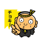 駄天使 おちょぼ 3(個別スタンプ:35)