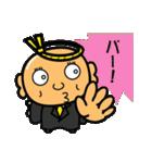 駄天使 おちょぼ 3(個別スタンプ:36)