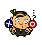 駄天使 おちょぼ 3(個別スタンプ:37)
