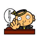 駄天使 おちょぼ 3(個別スタンプ:40)