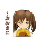 春夏秋冬 四姉妹(個別スタンプ:40)