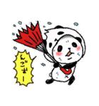 パンダinぱんだ ~夏~(個別スタンプ:02)