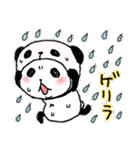 パンダinぱんだ ~夏~(個別スタンプ:03)