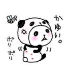 パンダinぱんだ ~夏~(個別スタンプ:06)