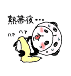 パンダinぱんだ ~夏~(個別スタンプ:07)