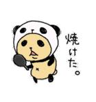 パンダinぱんだ ~夏~(個別スタンプ:08)