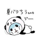 パンダinぱんだ ~夏~(個別スタンプ:09)