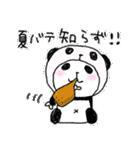 パンダinぱんだ ~夏~(個別スタンプ:10)