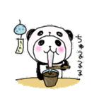 パンダinぱんだ ~夏~(個別スタンプ:11)