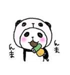 パンダinぱんだ ~夏~(個別スタンプ:14)