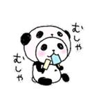 パンダinぱんだ ~夏~(個別スタンプ:15)