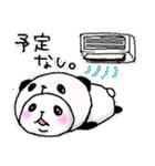 パンダinぱんだ ~夏~(個別スタンプ:17)