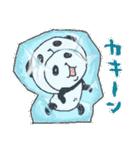 パンダinぱんだ ~夏~(個別スタンプ:19)