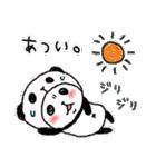 パンダinぱんだ ~夏~(個別スタンプ:20)