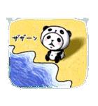 パンダinぱんだ ~夏~(個別スタンプ:22)