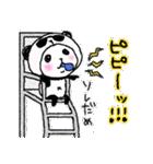 パンダinぱんだ ~夏~(個別スタンプ:27)