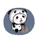 パンダinぱんだ ~夏~(個別スタンプ:31)