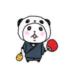 パンダinぱんだ ~夏~(個別スタンプ:32)