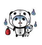 パンダinぱんだ ~夏~(個別スタンプ:33)