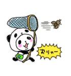 パンダinぱんだ ~夏~(個別スタンプ:35)