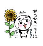 パンダinぱんだ ~夏~(個別スタンプ:37)
