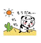 パンダinぱんだ ~夏~(個別スタンプ:38)