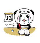 パンダinぱんだ ~夏~(個別スタンプ:40)