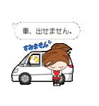 スポーツ応援ママ (日本語版)(個別スタンプ:02)