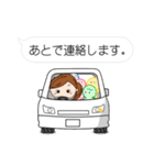 スポーツ応援ママ (日本語版)(個別スタンプ:03)