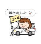 スポーツ応援ママ (日本語版)(個別スタンプ:04)