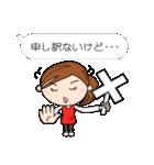 スポーツ応援ママ (日本語版)(個別スタンプ:06)