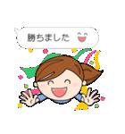 スポーツ応援ママ (日本語版)(個別スタンプ:07)