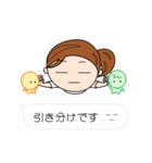 スポーツ応援ママ (日本語版)(個別スタンプ:08)