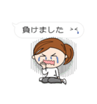 スポーツ応援ママ (日本語版)(個別スタンプ:09)