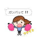 スポーツ応援ママ (日本語版)(個別スタンプ:10)