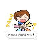スポーツ応援ママ (日本語版)(個別スタンプ:11)