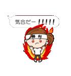 スポーツ応援ママ (日本語版)(個別スタンプ:12)