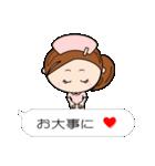 スポーツ応援ママ (日本語版)(個別スタンプ:15)
