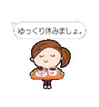 スポーツ応援ママ (日本語版)(個別スタンプ:16)