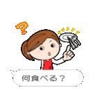 スポーツ応援ママ (日本語版)(個別スタンプ:18)