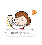スポーツ応援ママ (日本語版)(個別スタンプ:19)