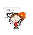スポーツ応援ママ (日本語版)(個別スタンプ:20)